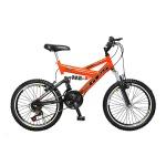 bicicleta-aro20-310-colli-abba-muebles