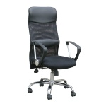 silla-presidente-4007a-abba-muebles